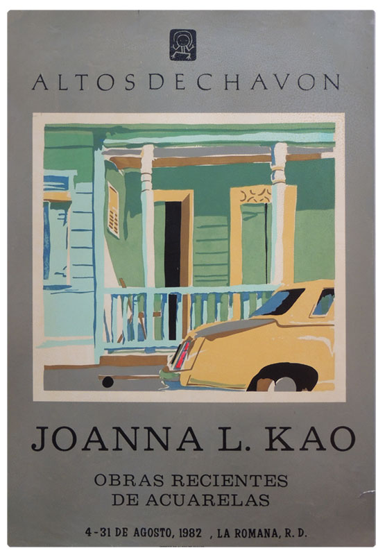 joanna kao gallery exhibit poster 1982